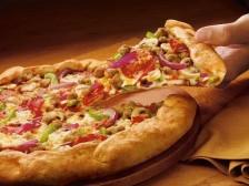 pizza-550x413