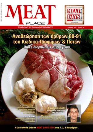 _magazine_0598130001397568734