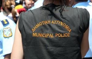 dimotiki-astynomia1-622x400