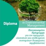 diploma-in-environmental-management