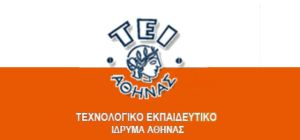 tei-athinas11