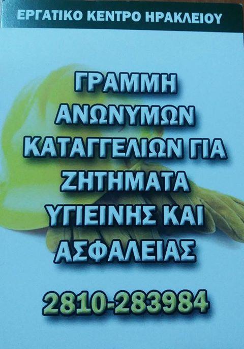 16105911_10208492987024090_6758911995332311126_n
